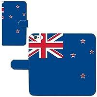 Xperia X Perfomance SO-04H ☆ ケース・カバー 完全受注生産 完全国内印刷 専用スマホケース 手帳型 国旗 ニュージーランド エクスペリア スマホカバー オリジナルデザイン プリント 日本製