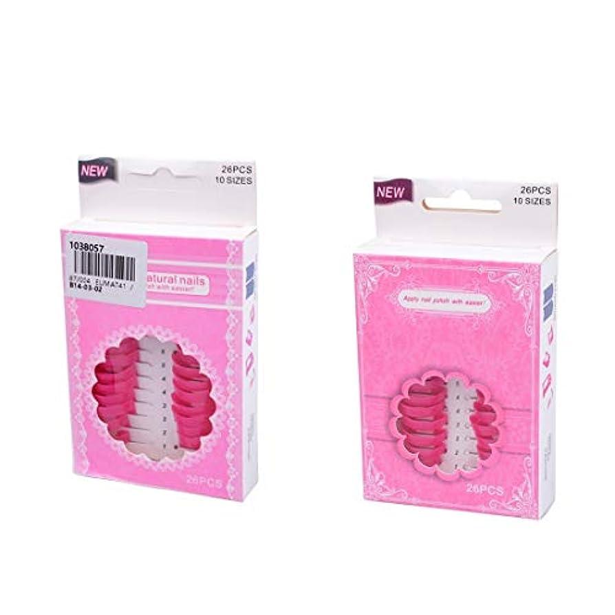 不利益理想的含めるネイルケア 溢れ防止 52枚入り ネイルプロテクター ジェルネイル ネイルツール 繰り返し利用可 プロマニキュア ピンク