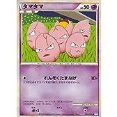 タマタマ ポケモンカードゲーム ソウルシルバーコレクション pkss-040