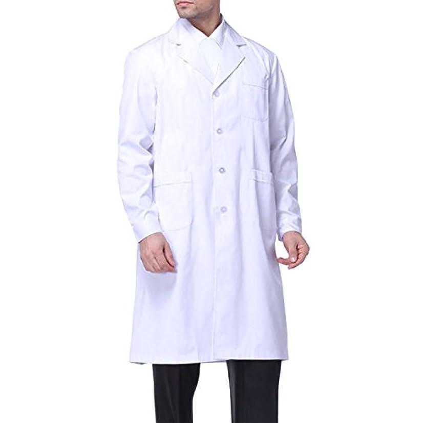 ビート利得墓地Sasairy 医師診察衣 メンズ用 長袖 実験白衣 シングルボタン 両脇ポケット付き 医療用白衣 ロング丈 綿 実験衣 ドクターウェア 通気性 ソフト