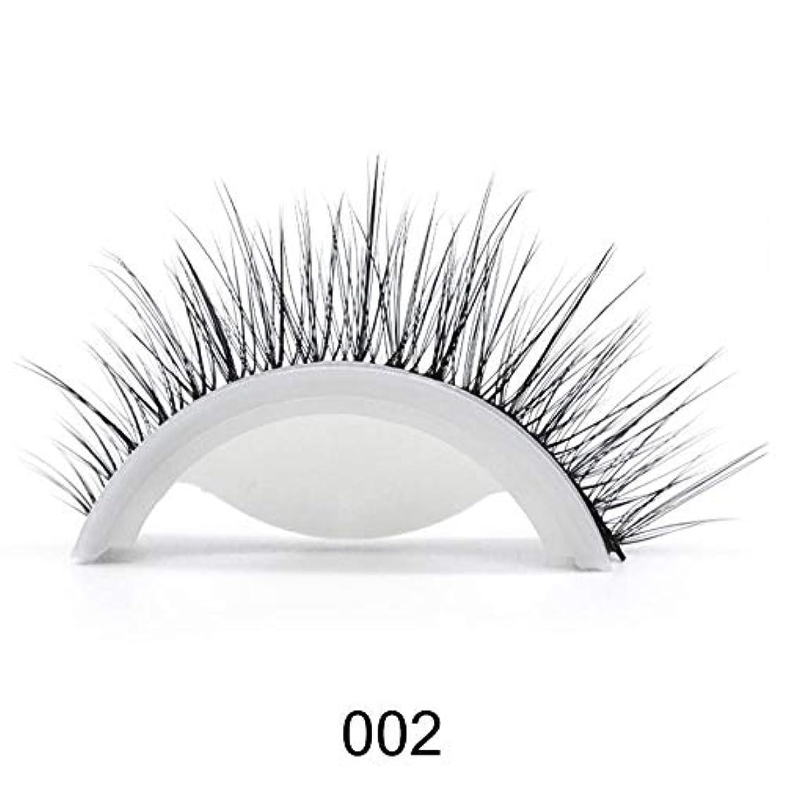 間接的化石油Viugreum つけまつげ つけまつ毛 上まつげ 自 3D 極薄 濃密 超軽量 軽量 つけまつ 接着剤ない 手作り ふんわり 大人気 新作