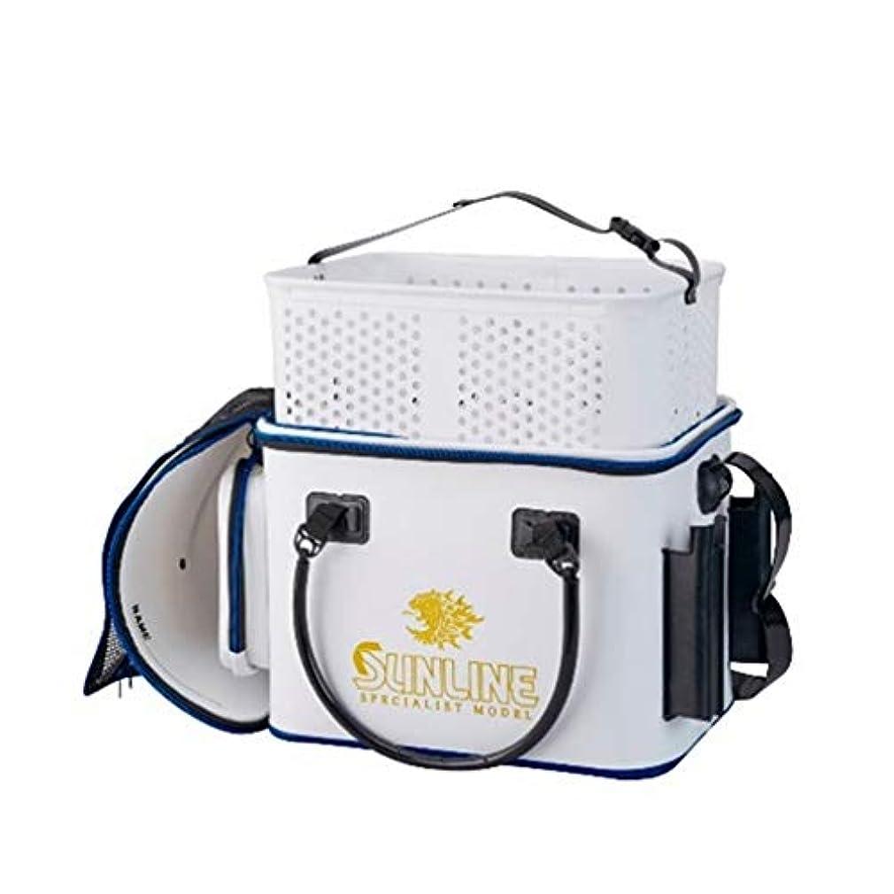 一族ポジションスポークスマンサンライン(SUNLINE) フィッシュキープバッグ SFB-0805 ホワイト