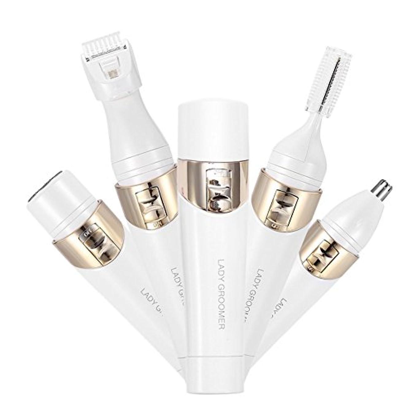 シングル三番一元化する4 in 1多機能電気脱毛器、プロの痛みのないヘアシェーバー、防水ボディシェーバー鼻ビキニトリマー顔の毛の除去ツール