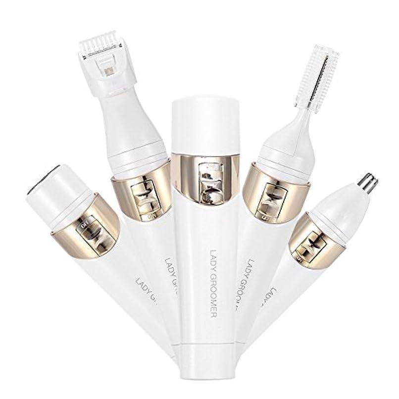 リルスケルトンアセ4 in 1多機能電気脱毛器、プロの痛みのないヘアシェーバー、防水ボディシェーバー鼻ビキニトリマー顔の毛の除去ツール