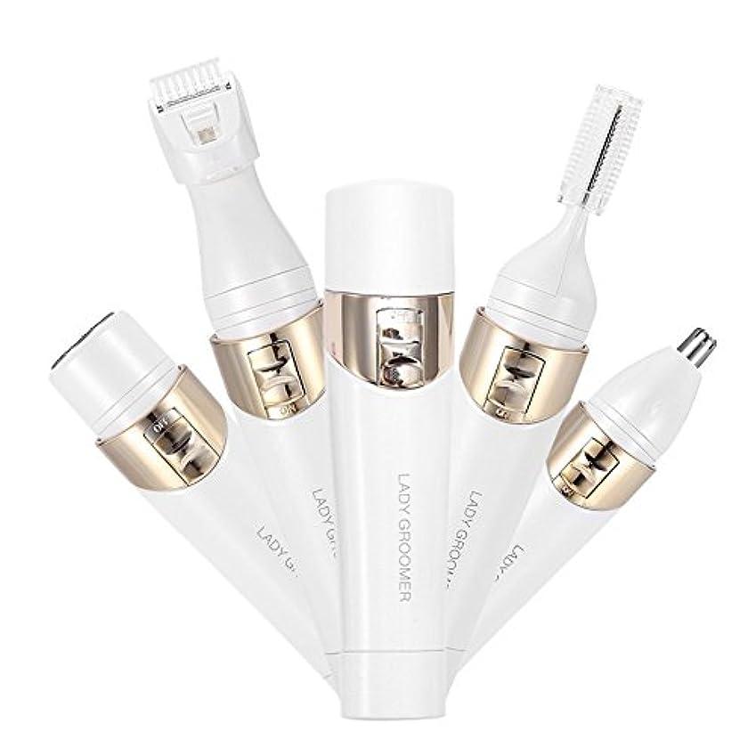 集まる有効なベリー4 in 1多機能電気脱毛器、プロの痛みのないヘアシェーバー、防水ボディシェーバー鼻ビキニトリマー顔の毛の除去ツール