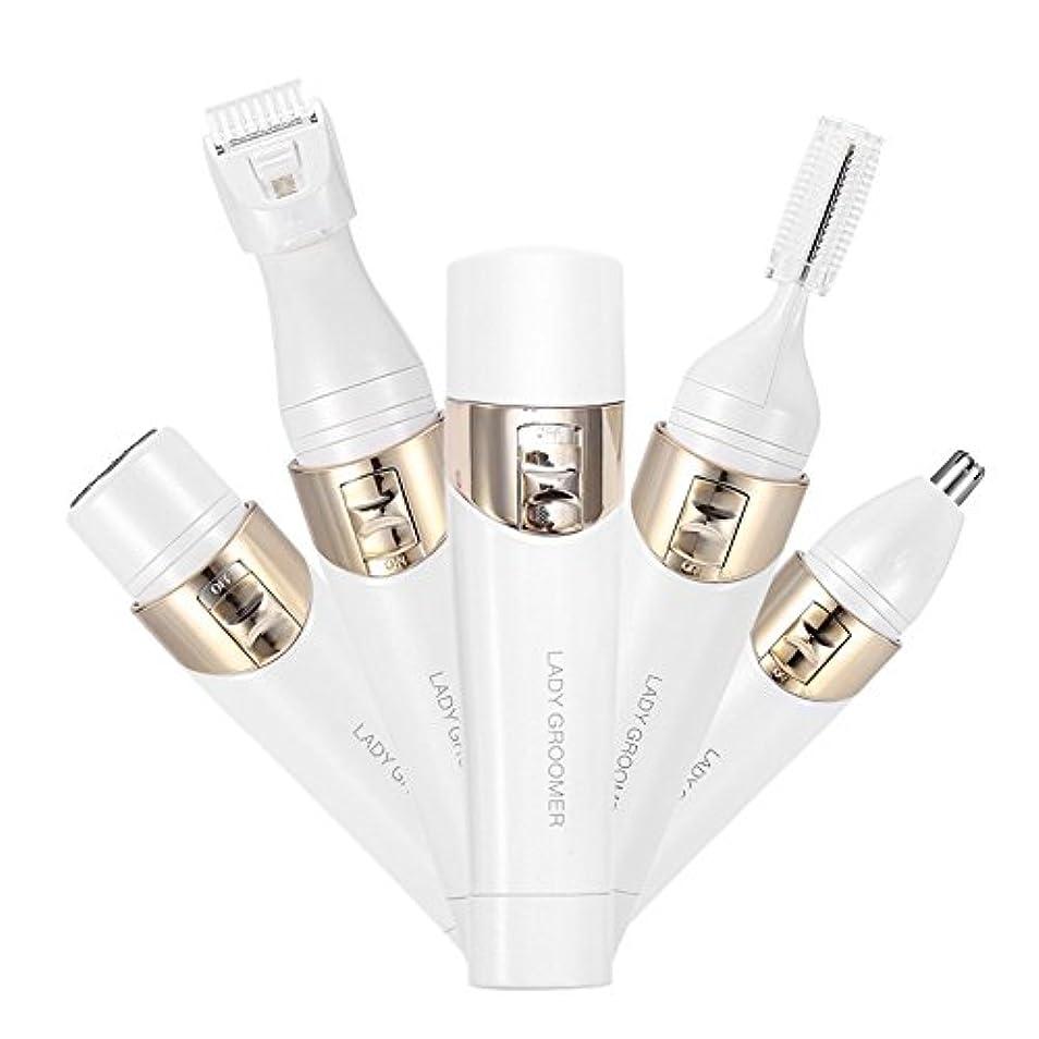 うめき声フォーマット薬4 in 1多機能電気脱毛器、プロの痛みのないヘアシェーバー、防水ボディシェーバー鼻ビキニトリマー顔の毛の除去ツール