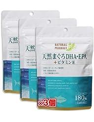 天然まぐろDHA?EPA+ビタミンE 180粒 ×3個セット【すみや】