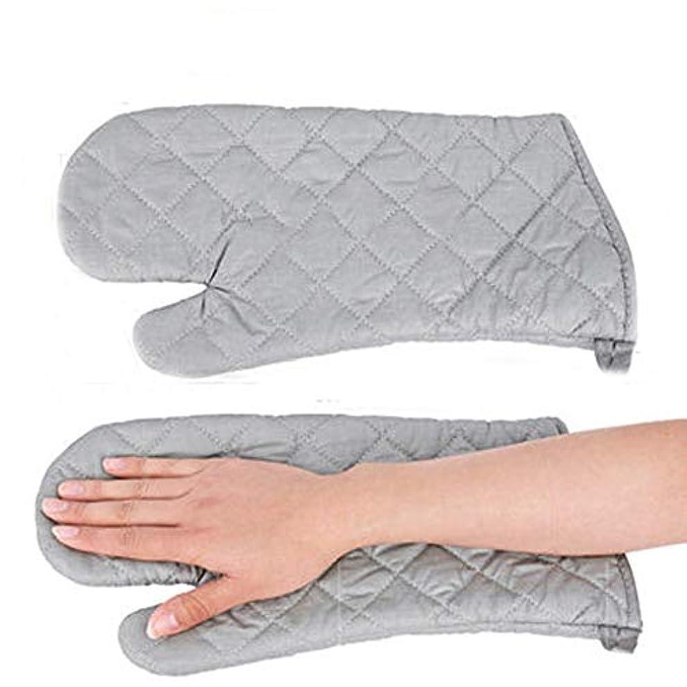 南極力学バウンスキャンプグローブ オーブンミット電子レンジオーブン断熱手袋肥厚耐熱オーブンアンチホット手袋キッチンベーキングツール 耐熱グローブ (Size : 15IN, UnitCount : 2 PAIR)