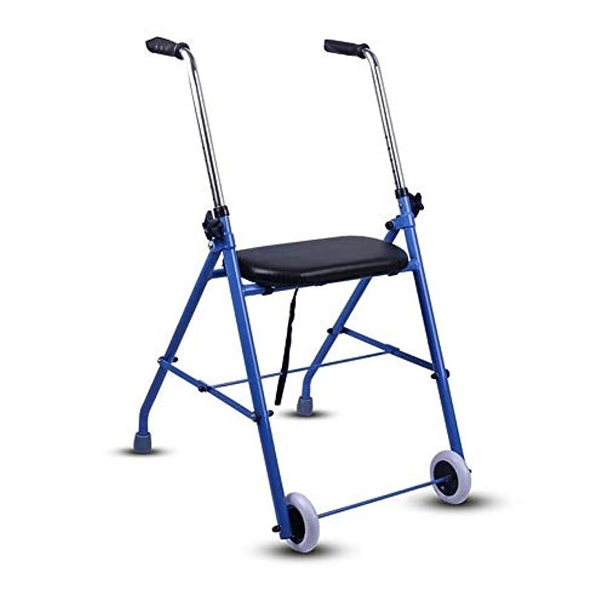 一瞬患者季節調節可能な折り畳み式2ホイールローラー歩行器、パッド入りシート、人間工学に基づいたハンドル