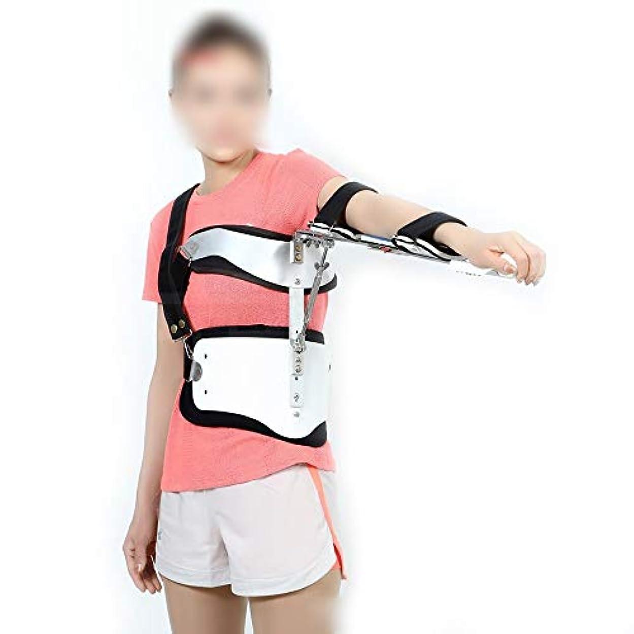 忌み嫌う戦い臨検ZYL-YL 調節可能なショルダー拉致ブラケット肩関節サポートブレース破壊リハビリテーションハーネスアーム転位デバイス