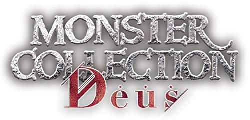 モンスター・コレクション Deus