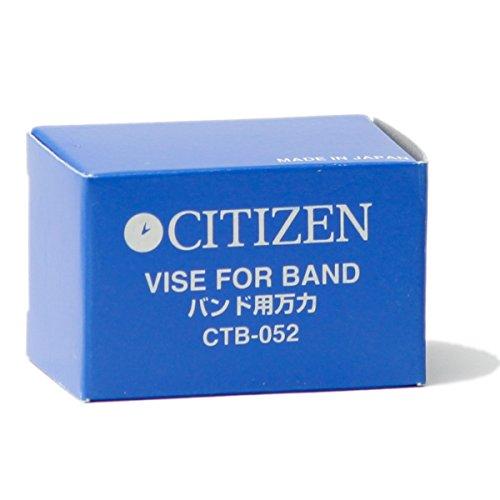『[シチズン]CITIZEN バンド用万力 CTB-052』の1枚目の画像