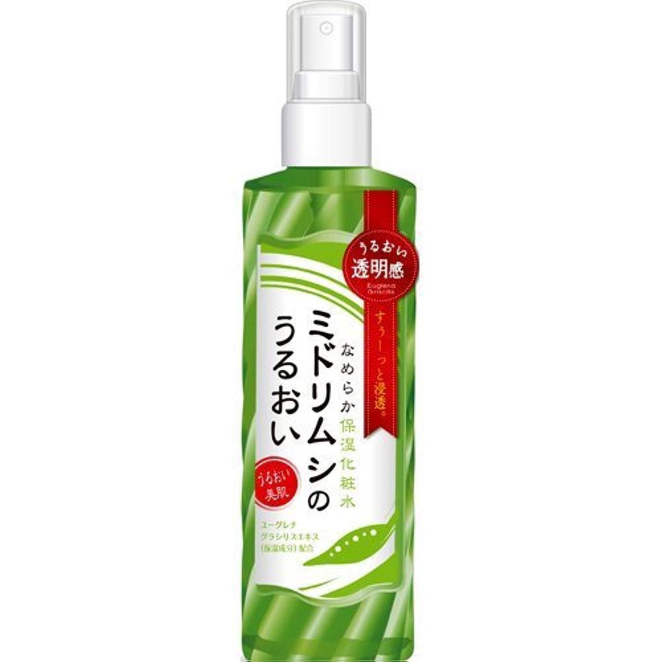 ピッチ悩む現在ミドリムシのうるおい なめらか保湿化粧水 200ml