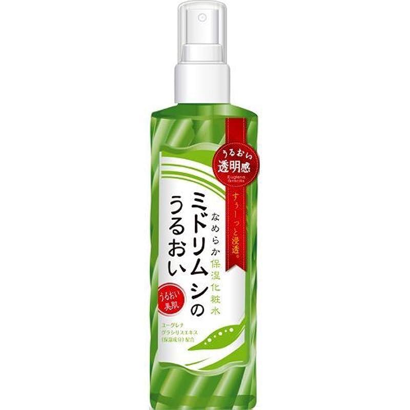 サイレン取る成功ミドリムシのうるおい なめらか保湿化粧水 200ml
