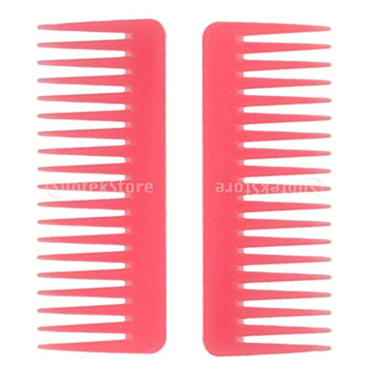 隠された多用途バンカーヘアコーム 広い歯コーム 櫛 ヘアケア ヘアスタイリング用品 プラスチック 理髪店用品 2個入り