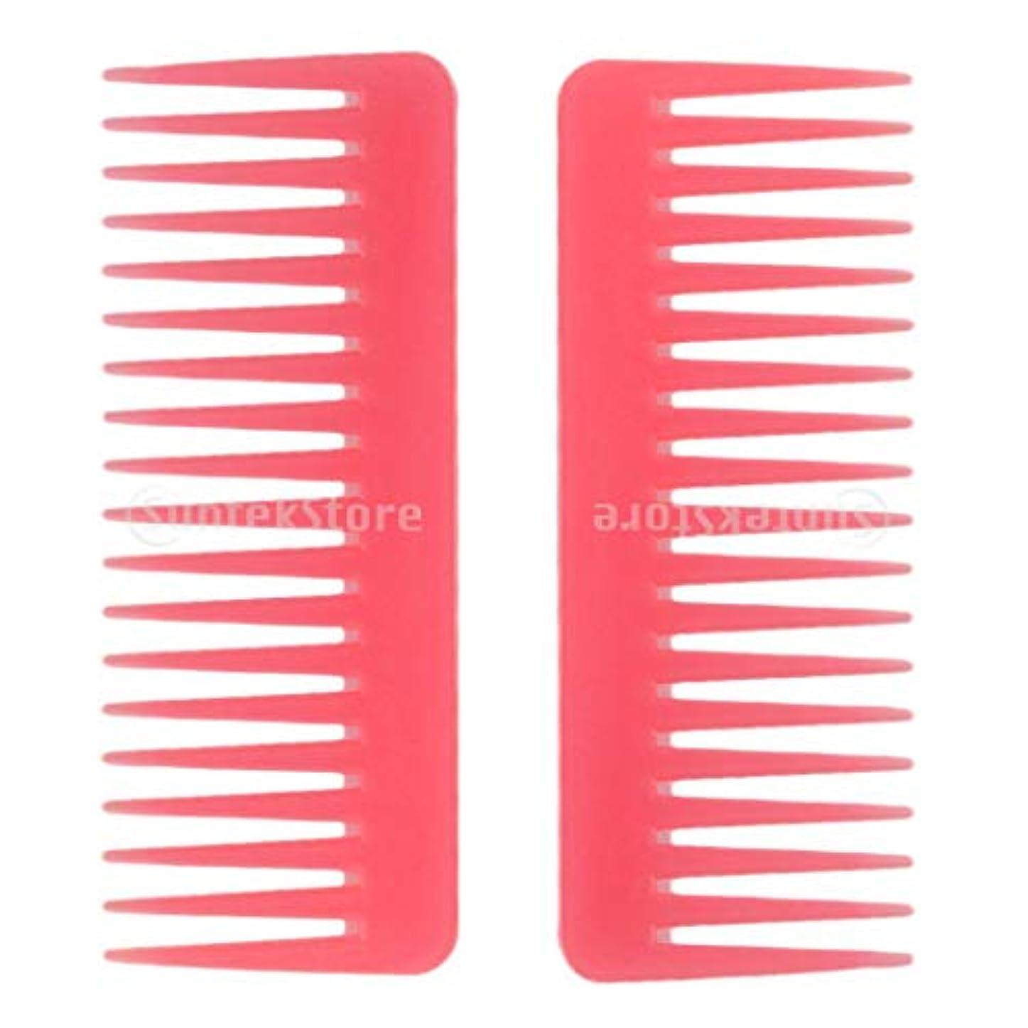 パネル郵便局夜明けにヘアコーム 広い歯コーム 櫛 ヘアケア ヘアスタイリング用品 プラスチック 理髪店用品 2個入り
