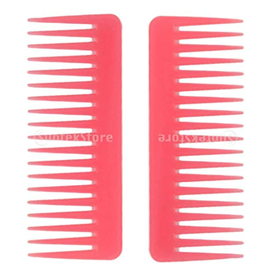 T TOOYFUL ヘアコーム 広い歯コーム 櫛 ヘアケア ヘアスタイリング用品 プラスチック 理髪店用品 2個入り