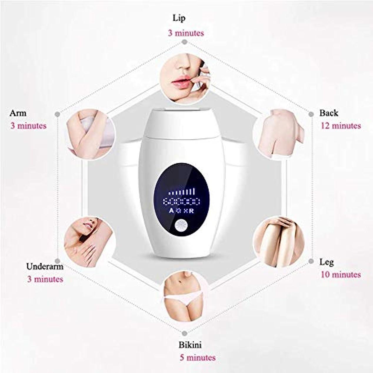 格差贅沢粉砕するレーザー脱毛デバイスは、永久無痛600,000点滅し、8つのエネルギーレベルに女性と男性のためのフェイシャル?プロフェッショナルレーザー脱毛システムをアップグレード