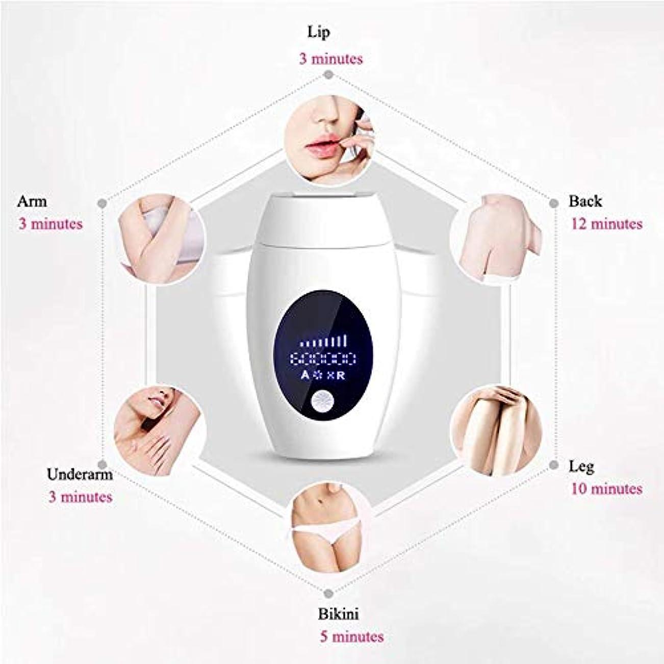 光一明るいレーザー脱毛デバイスは、永久無痛600,000点滅し、8つのエネルギーレベルに女性と男性のためのフェイシャル?プロフェッショナルレーザー脱毛システムをアップグレード
