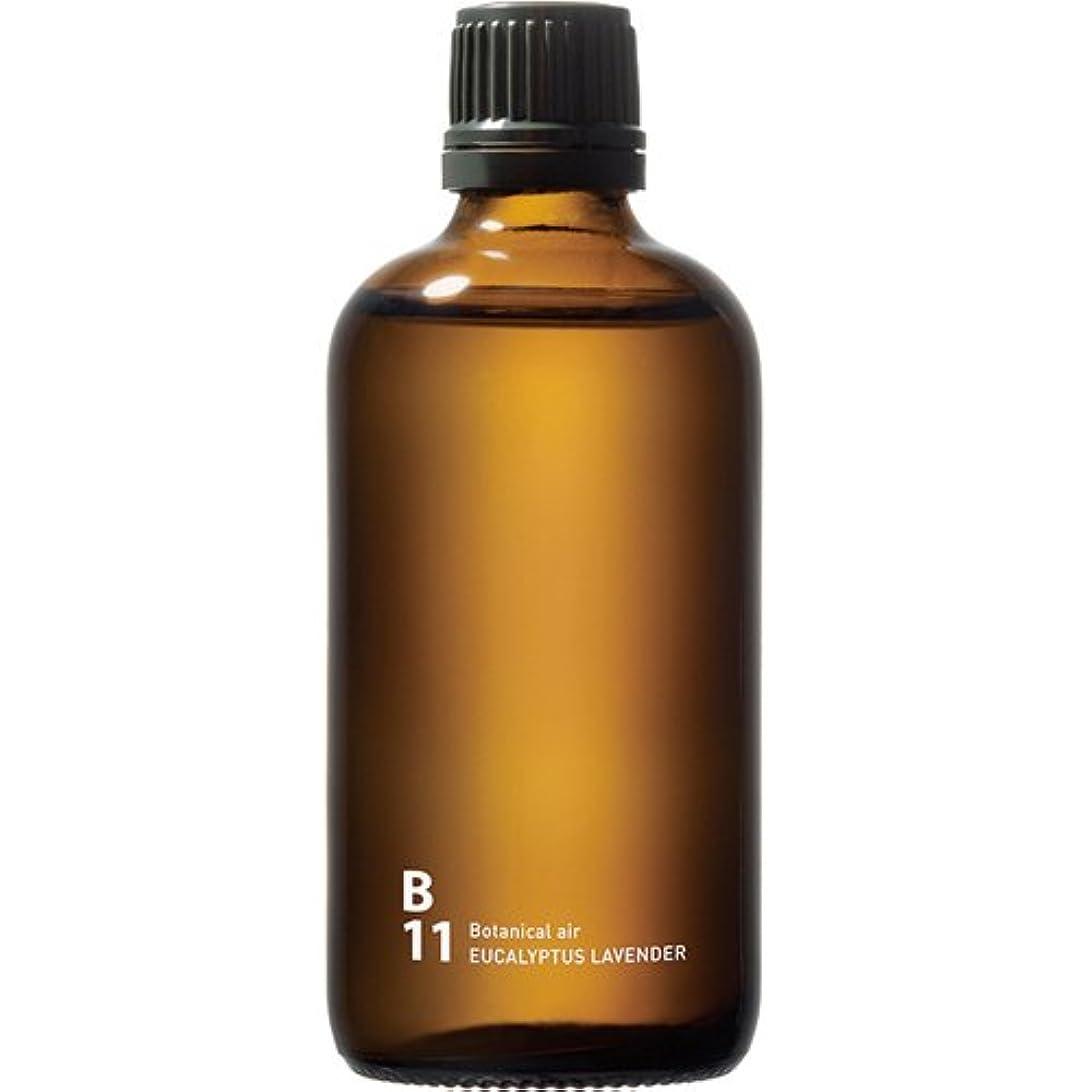 バッテリー土砂降りアナリストB11 EUCALYPTUS LAVENDER piezo aroma oil 100ml