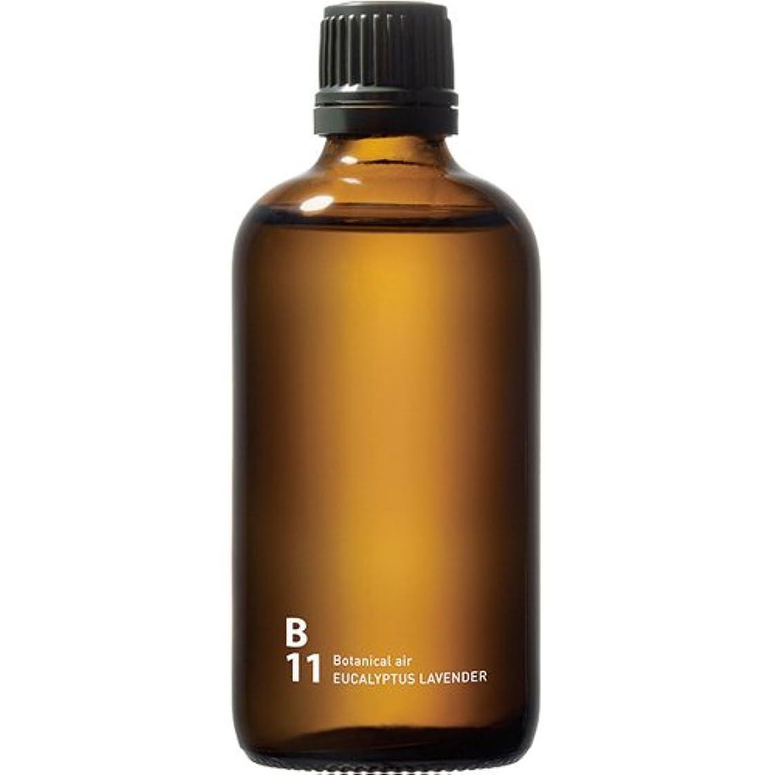 バンク三十甘やかすB11 EUCALYPTUS LAVENDER piezo aroma oil 100ml