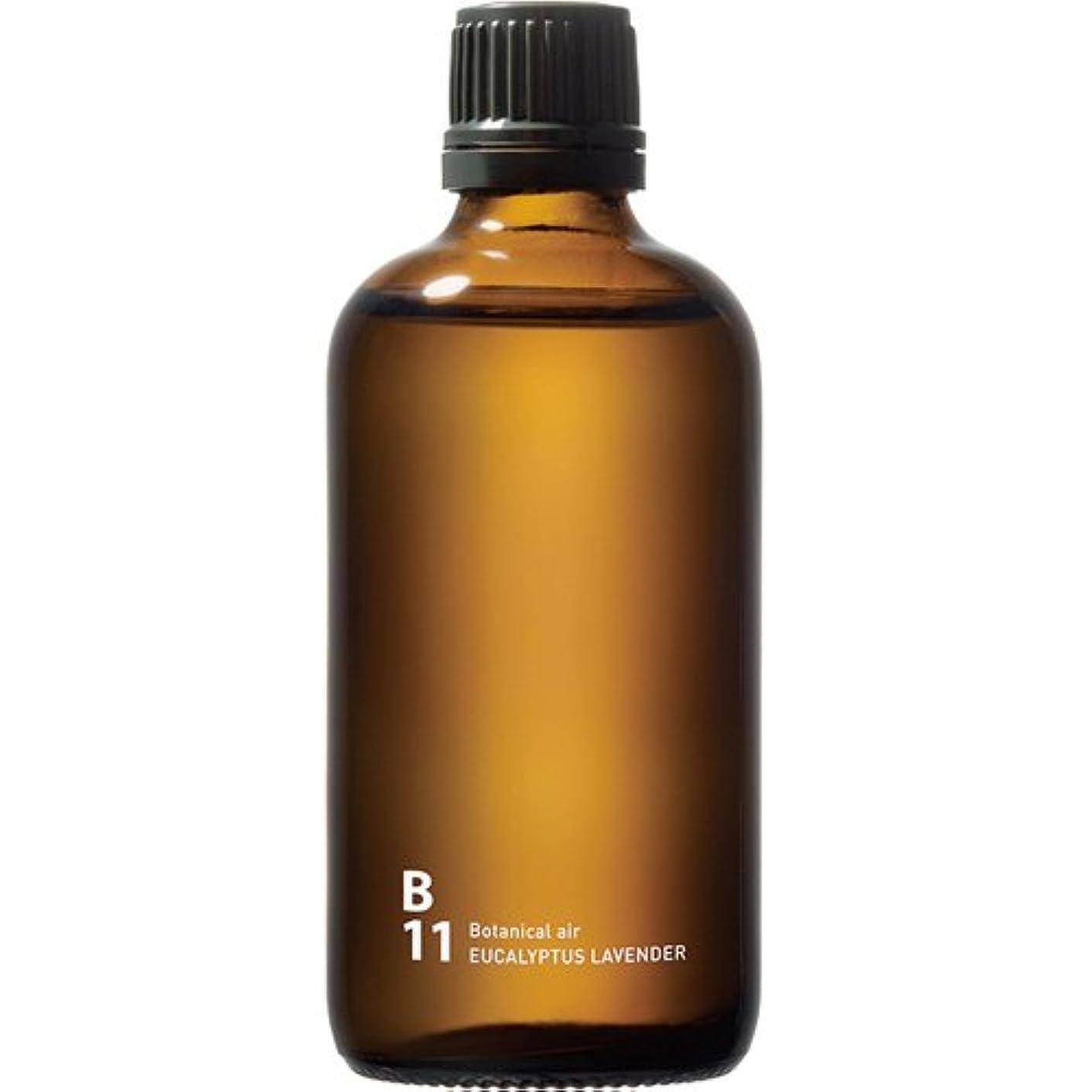 ムスタチオ堤防着るB11 EUCALYPTUS LAVENDER piezo aroma oil 100ml