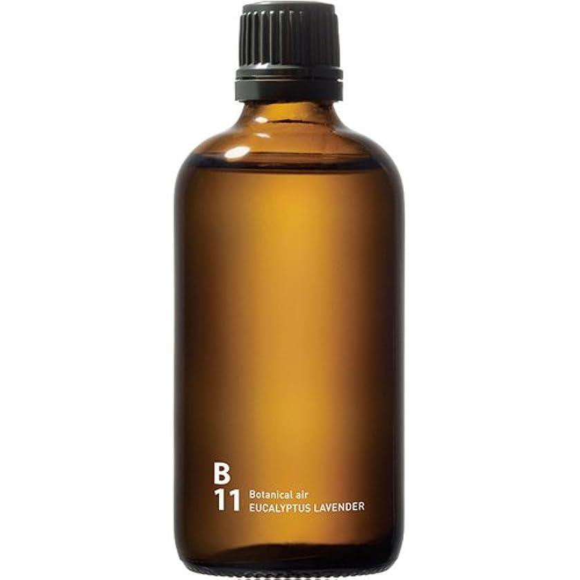 ラリーに付ける蛇行B11 EUCALYPTUS LAVENDER piezo aroma oil 100ml