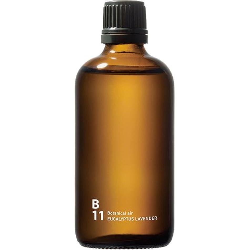 留め金気をつけてまとめるB11 EUCALYPTUS LAVENDER piezo aroma oil 100ml
