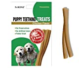 N- Bone Puppy Teething Treat (3.74 oz) N-骨の子犬の歯の治療(3.74オンス) [並行輸入品]