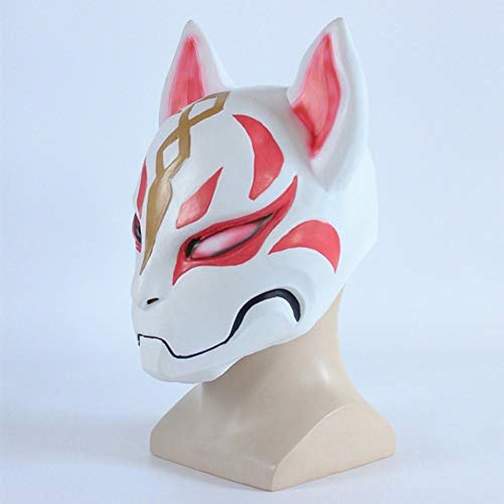 不適寝る多年生ハロウィーンホラーマスク、偽フォックスヘッドマスク、創造的な面白い Vizard マスク、パーティー仮装ラテックスマスク
