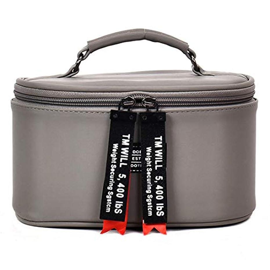 器具包帯クラス[テンカ] メイクボックス コスメボックス 大容量 おしゃれ かわいい 化粧品収納ボックス ブランド 人気 プロ 化粧ボックス 小物入れ 化粧道具 機能的 メイクポーチ 旅行 コスメケース 女性 グレー