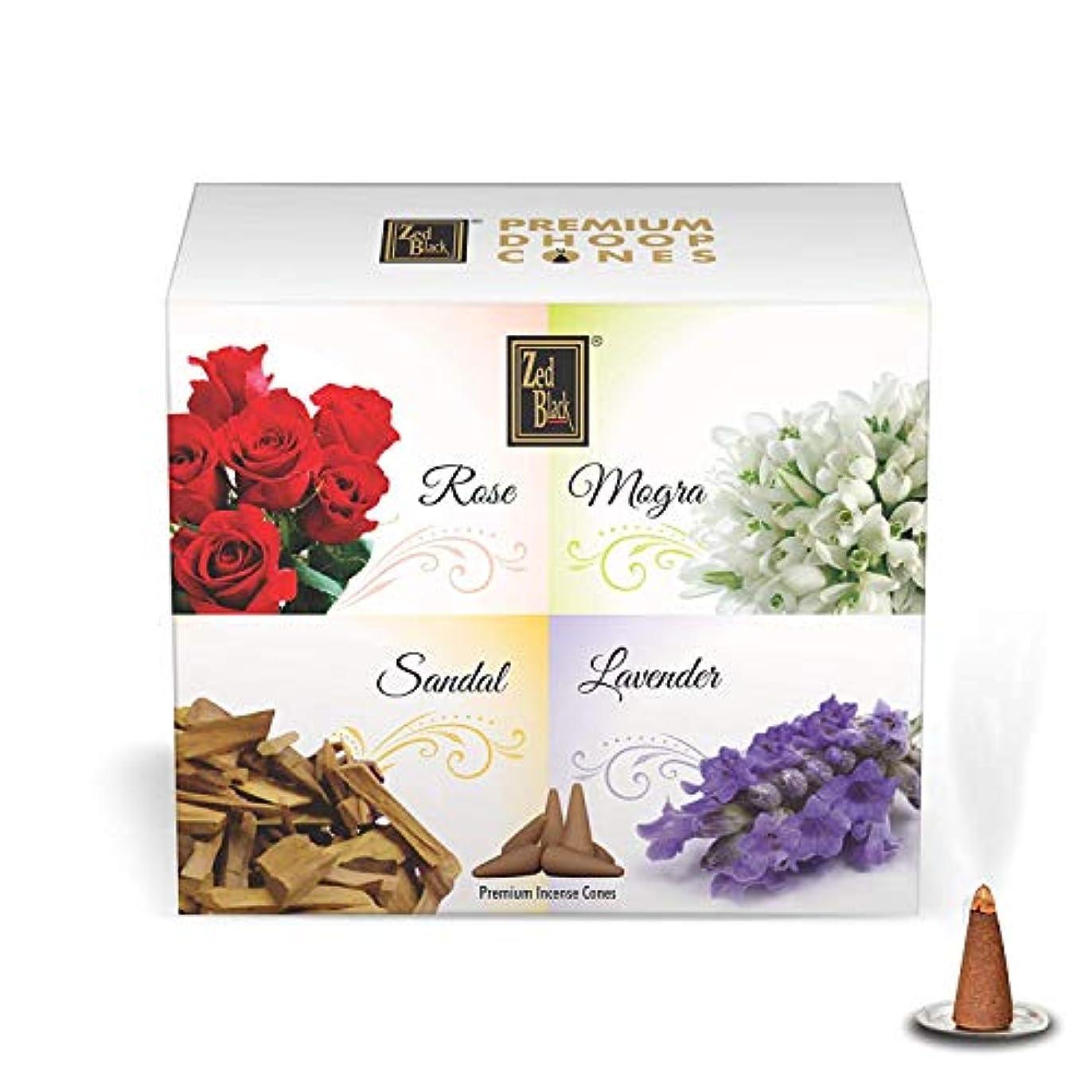退屈させる代わってパフZed Black Dhoop Cones Boxes (Rose, Mogra, Sandal and Lavender) - Pack of 12