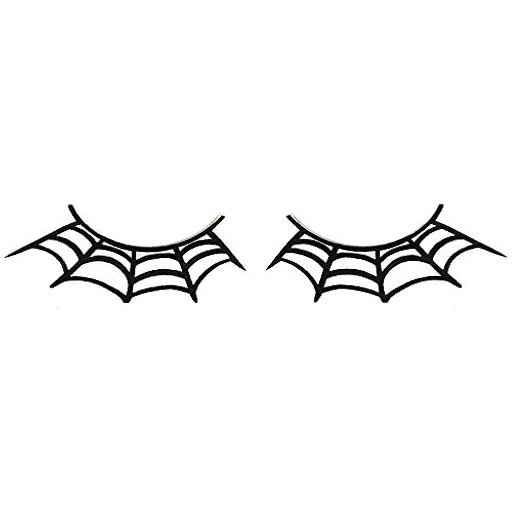 ディレクトリ予感モーション蜘蛛の巣アイラッシュ【eyelash ルピス】