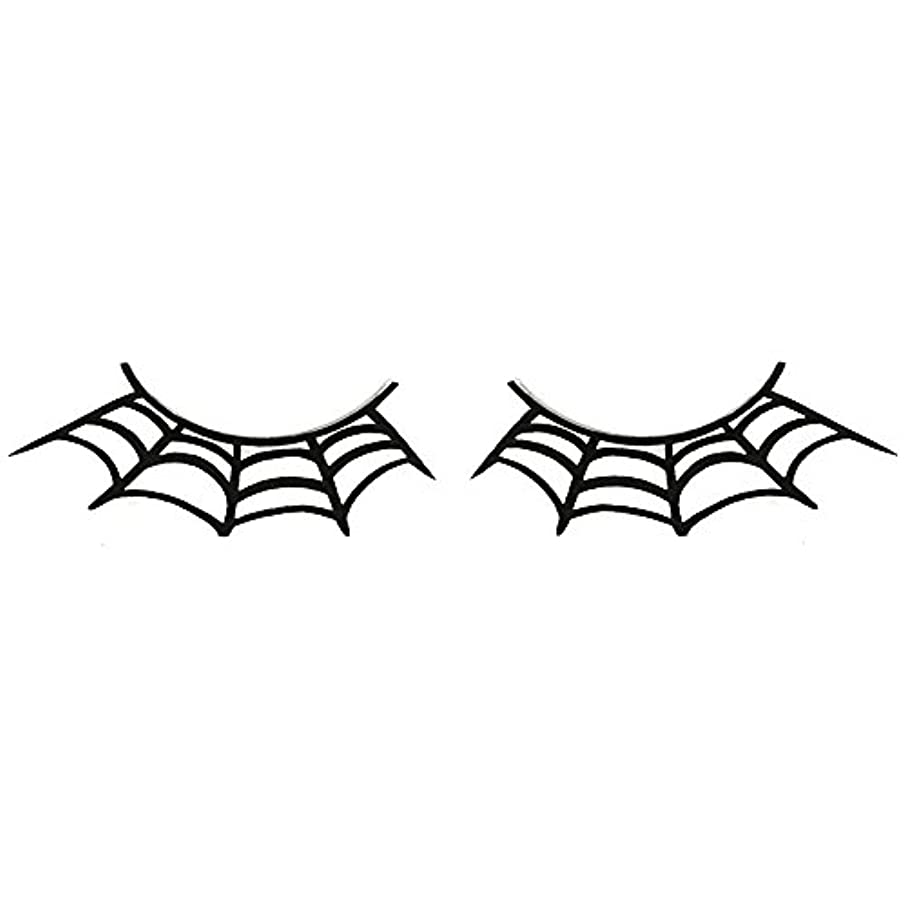 征服者僕のアドバンテージ蜘蛛の巣アイラッシュ【eyelash ルピス】
