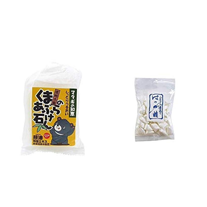 [2点セット] 信州木曽 くまのあぶら石けん(80g)?シルクはっか糖(150g)