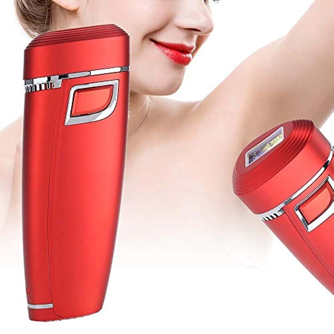 適用するであるエラー電気脱毛機、痛みのない脱毛器、ポータブル電気脱毛器キット、ワイヤレス脱毛装置、女性の脚、脇の下、プライベートエリアの脱毛用。(US)