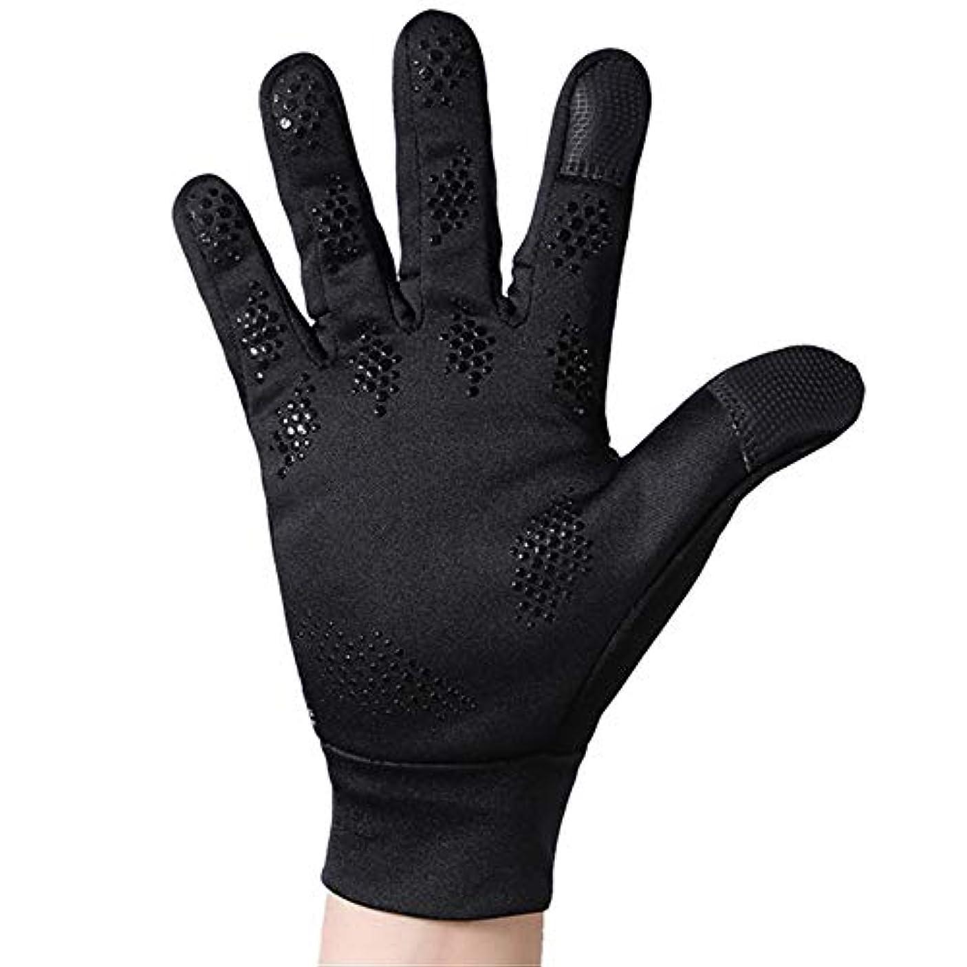 タッチヒギンズ延ばす快適 タッチスクリーン手袋、スマートフォンのためのフルフィンガーコールドウェザー防風サーマルグローブ - 男性用サイクリングとハンドウォーマー女性サイクリングとランニング (色 : ブラック, サイズ : XL)