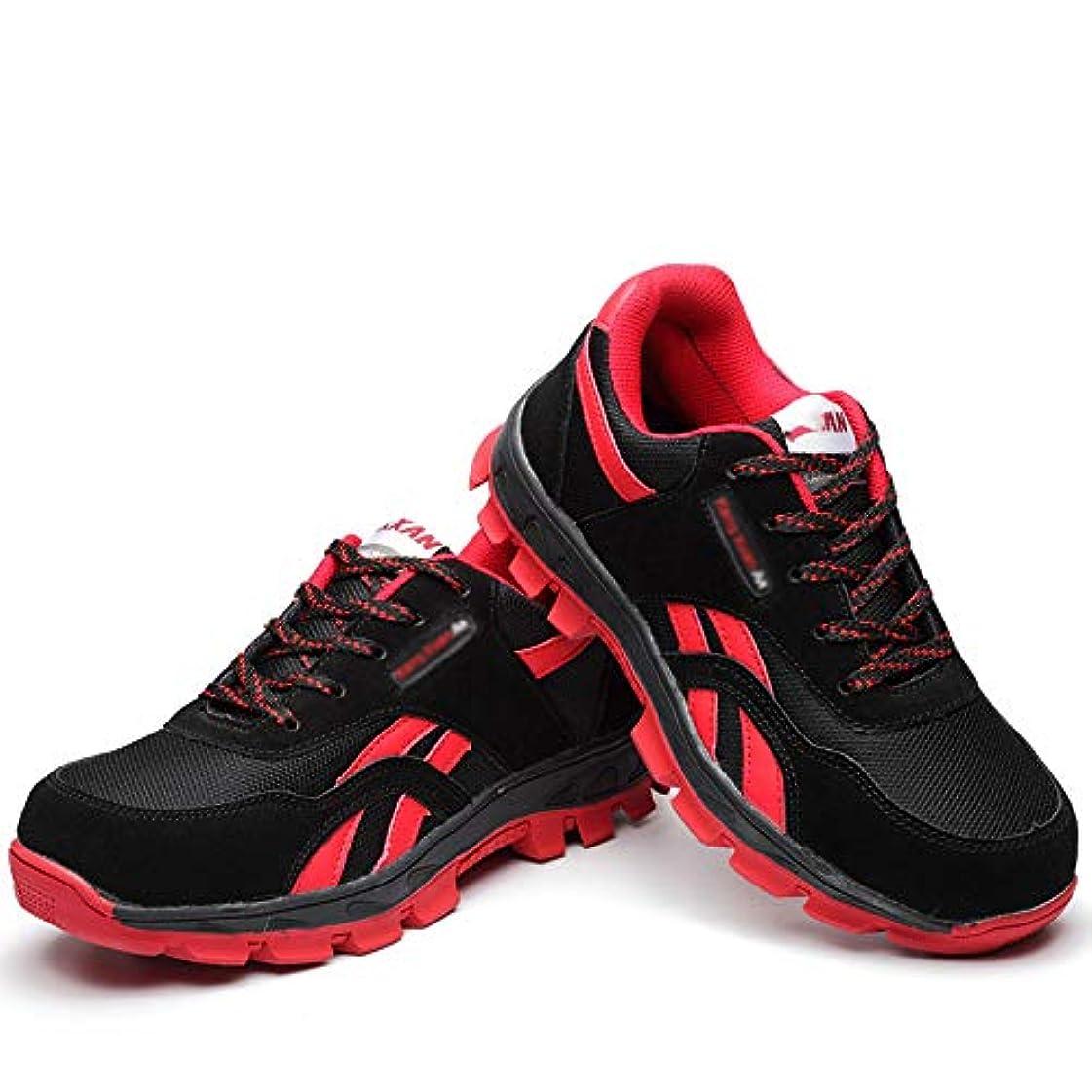 一見大学パンフレットスチールトゥキャップアンチスマッシュし、抗ピアスの安全性は、メンズ鋼板の靴を労働安全靴作業靴溶接登山レジャー安全靴シューズ,37