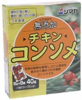 Amazon.co.jp通販サイト(アマゾンで買える「シマヤ 無添加チキンコンソメ顆粒 40g」の画像です。価格は238円になります。