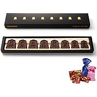 [ラッピング済] 一心堂本舗 Shogi de Chocolat 将棋 デ ショコラ