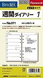 能率 バインデックス 手帳 リフィル 2020年 ウィークリー レフトタイプ バイブル 011 (2020年 1月始まり)