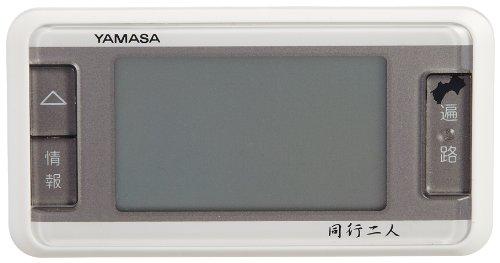 山佐(YAMASA) ゲームポケット万歩計『歩く遍路』 ホワイ...