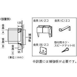 日立 壁掛金具日立衣類乾燥機専用 DEW-6
