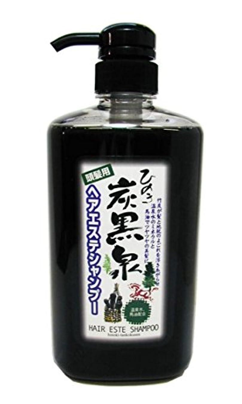 ライバル盆毒性ひのき炭黒泉ヘアエステシャンプー700ml