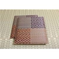 純国産/日本製 織込千鳥 い草座布団 『五風 2枚組』 ブラウン 約55×55cm×2P