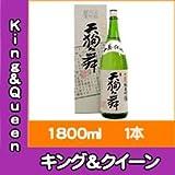 天狗舞 山廃純米大吟醸 1800ml 1本