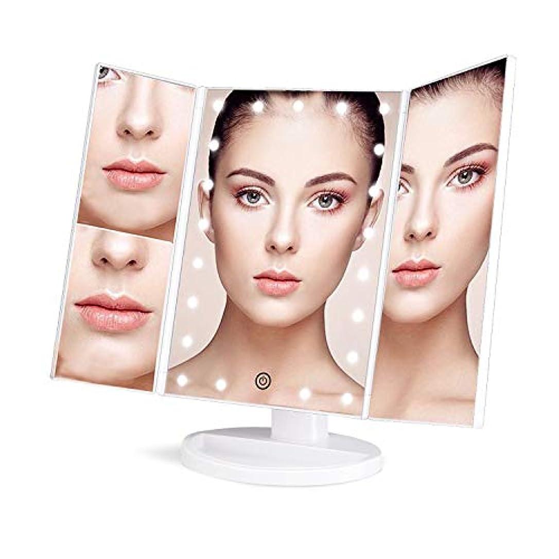 寸法タービン時制soafiya 化粧鏡 化粧ミラー 鏡 三面鏡 女優ミラー 卓上 led付き 折りたたみ 拡大鏡 2&3倍 明るさ調節可能 180°