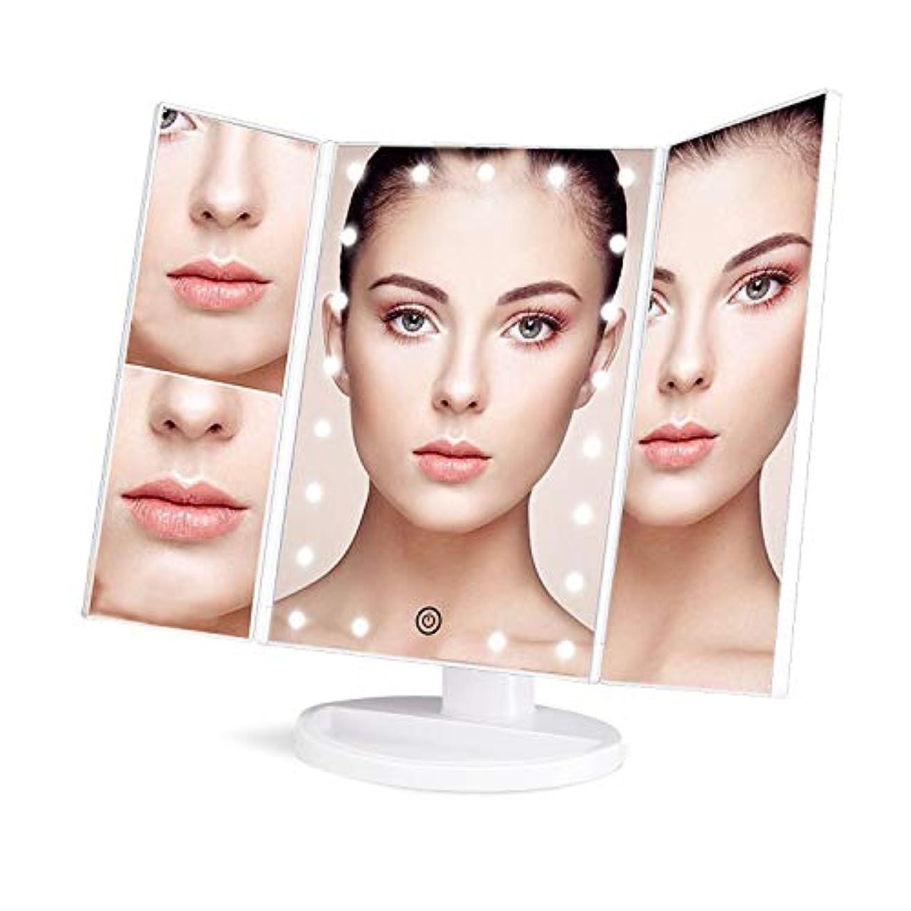 少ない店員ジーンズsoafiya 化粧鏡 化粧ミラー 鏡 三面鏡 女優ミラー 卓上 led付き 折りたたみ 拡大鏡 2&3倍 明るさ調節可能 180°
