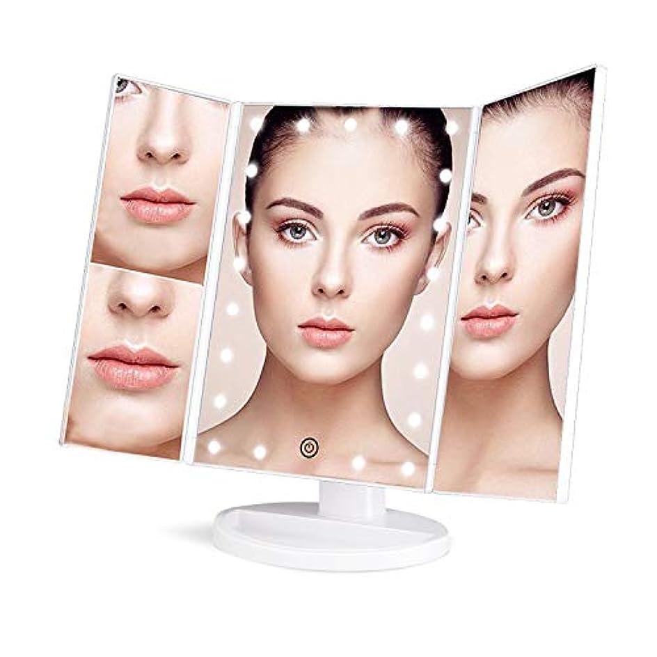 兵隊半円心配soafiya 化粧鏡 化粧ミラー 鏡 三面鏡 女優ミラー 卓上 led付き 折りたたみ 拡大鏡 2&3倍 明るさ調節可能 180°
