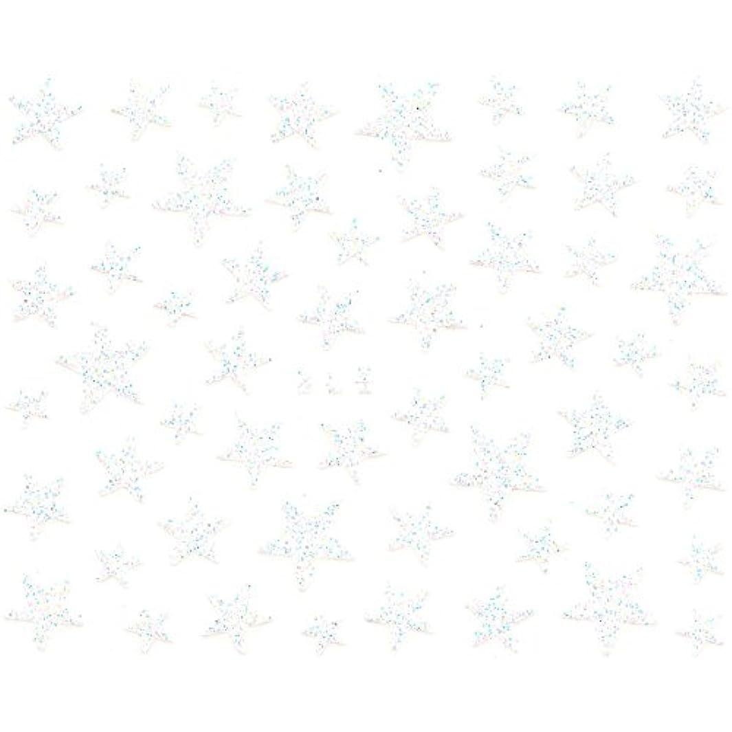 司書配る荒れ地ネイルシール ラメ スター 星 選べる10種類 (H-04/ホワイト)